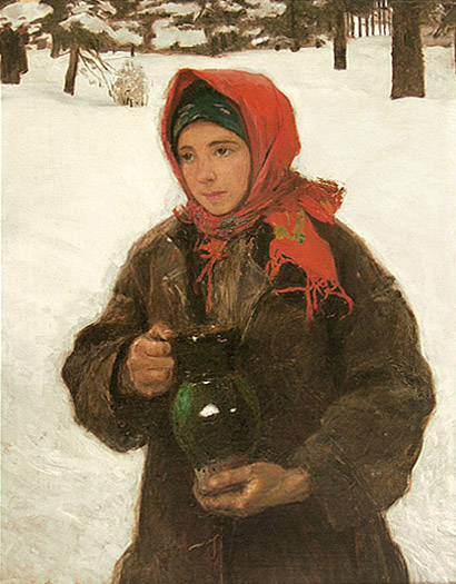 Hutzul Girl with a Pitcher