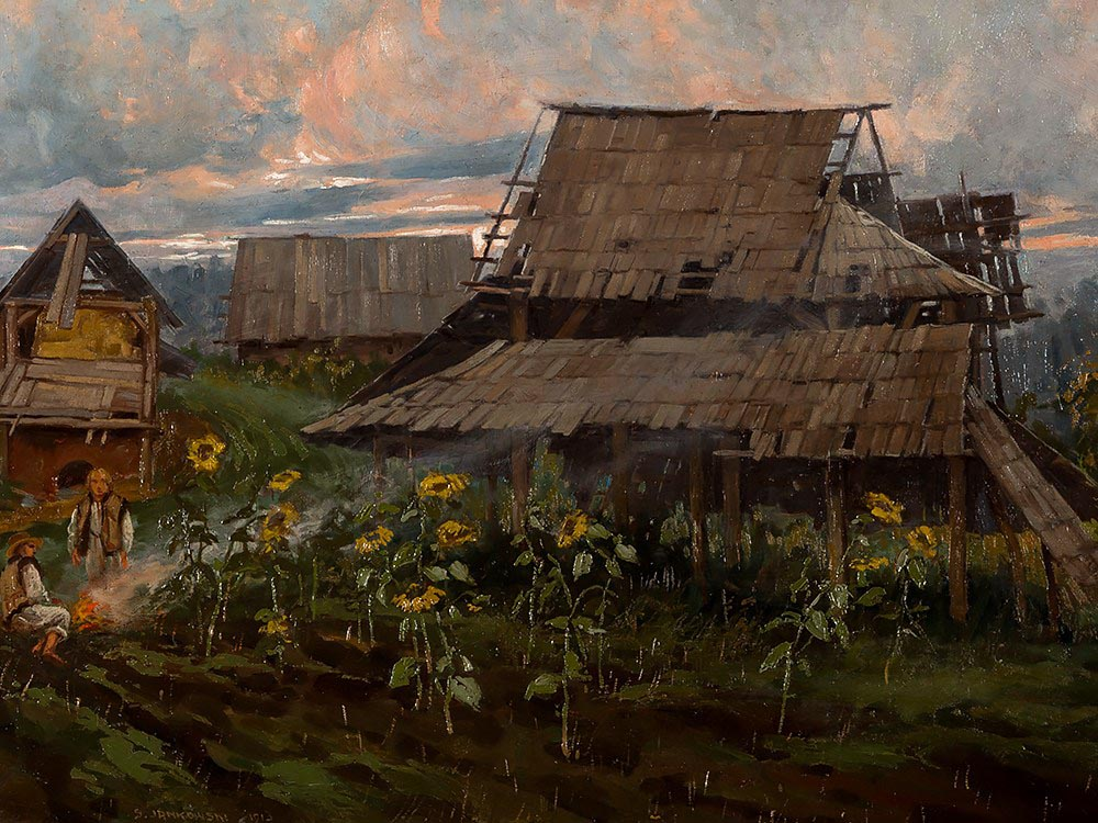 Field Landscape with Sunflowers