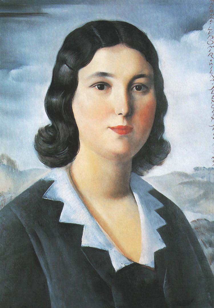 Portrait of the Woman (Jadwiga Kontkiewiczowa)